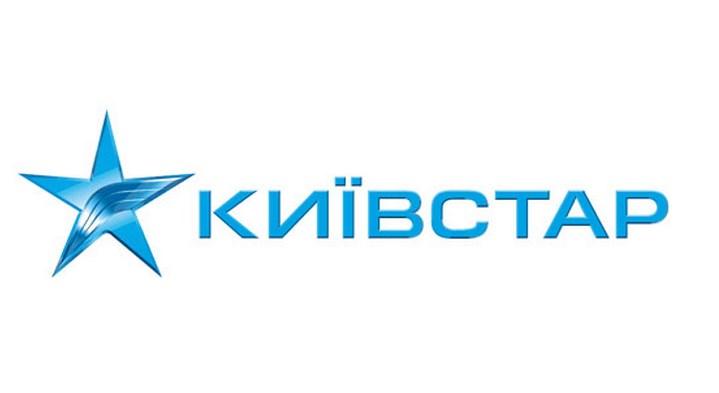 Киевстар ограничил скорость интернета