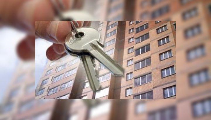 Как изменятся цены на квартиры в Украине