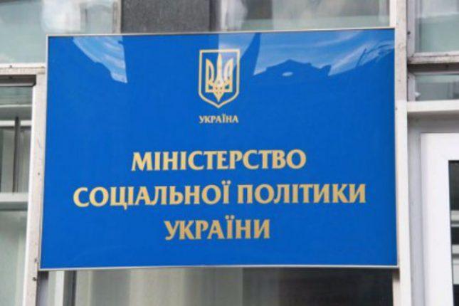 В Минсоцполитики озвучили число зарегистрированных переселенцев из Крыма и Донбасса