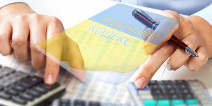 От какого налога уклоняются многие украинцы