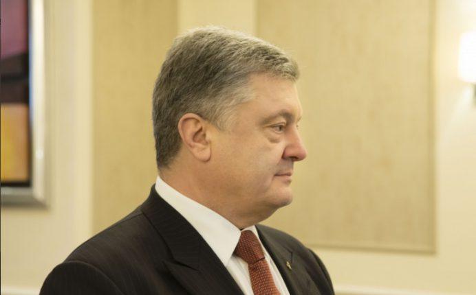 Порошенко: Украина частично отменит Большой договор с Россией