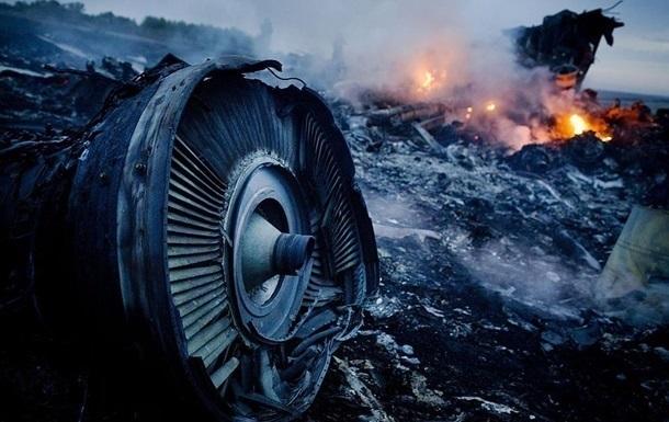 Россия не собирается платить за сбитый на Донбассе Boeing