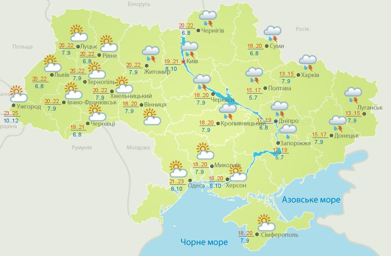 Синоптик рассказала про мощные грозы в Украине