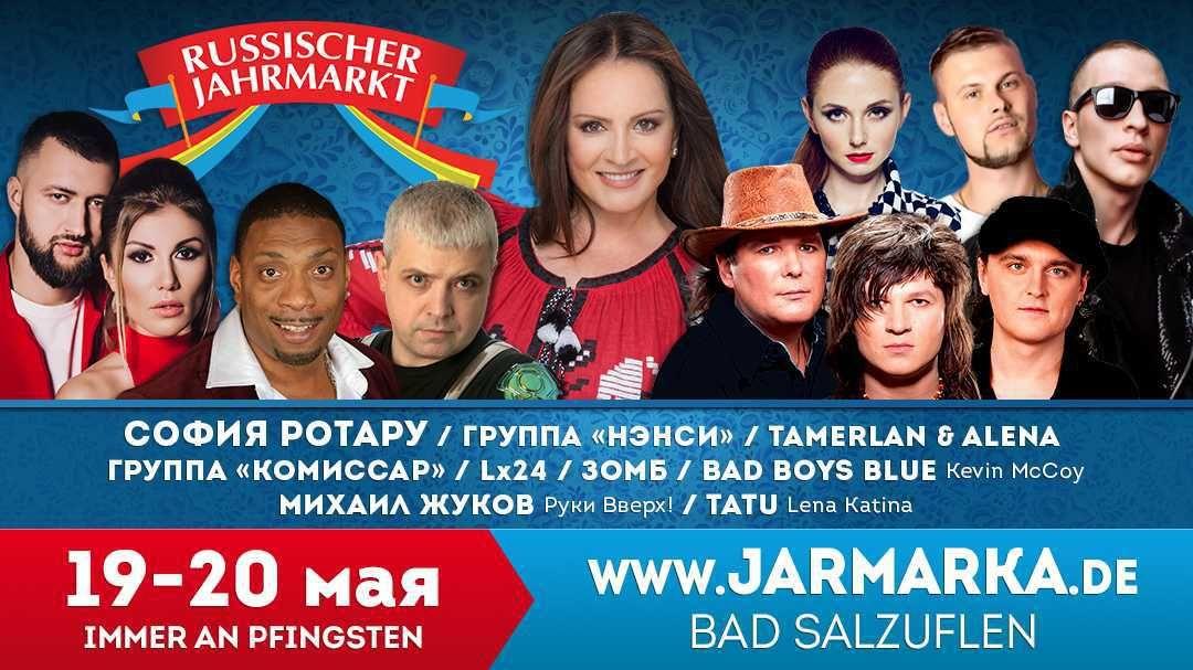 София Ротару выступила на «Русской ярмарке» с товарами в поддержку Путина