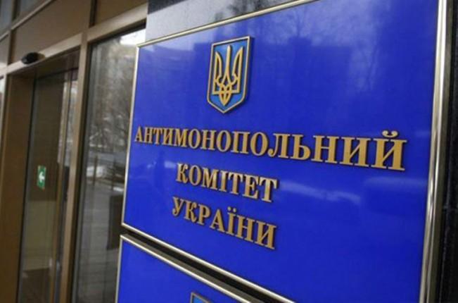 АМКУ наложил штраф на Укртрансгаз