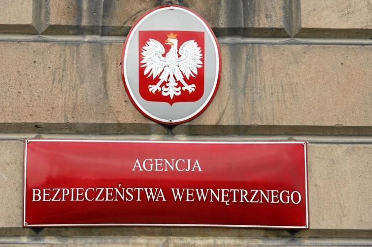 Польша усилила борьбу с агентурой России