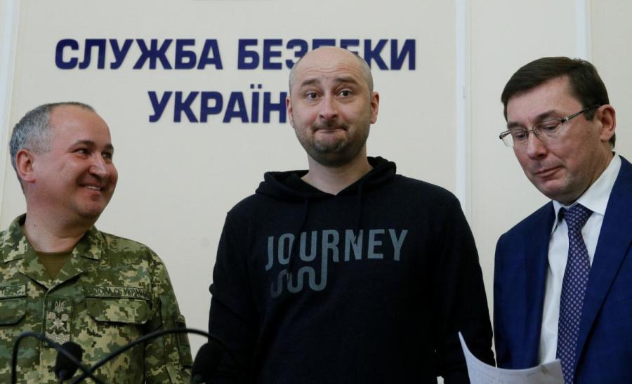 Аркадий Бабченко написал первый пост в Facebook «после смерти»