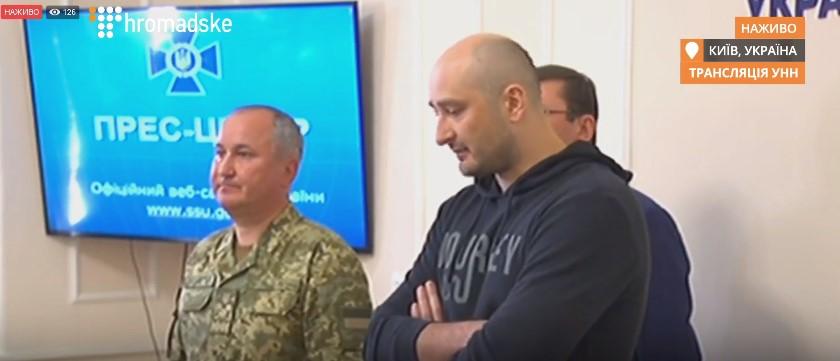 Гибель и воскрешение Аркадия Бабченко показали глобальную миссию Украины, — Романенко