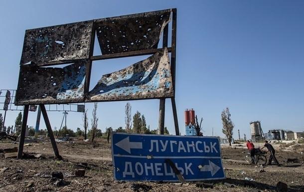 Гримчак раскритиковал предложения Авакова по Донбассу