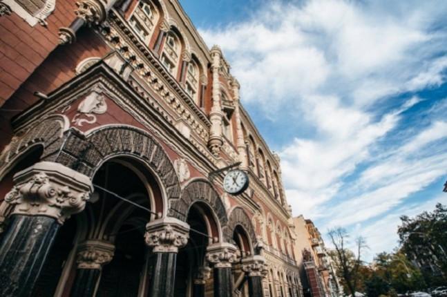 Кого в Украине будут включать в «черные списки» НБУ