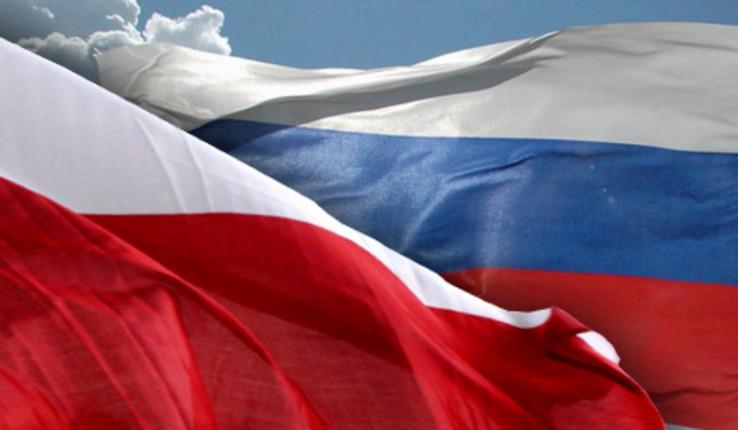 Спецслужбы Польши выдворяют еще одну россиянку за гибридные действия в пользу Кремля