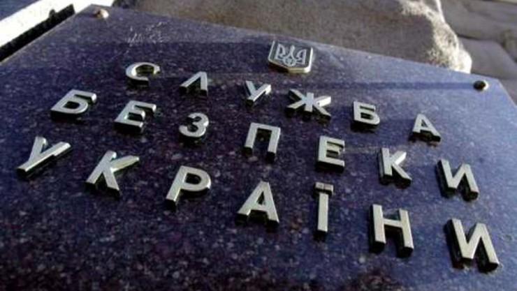 СБУ: Вышинскому объявлено о подозрении в государственной измене