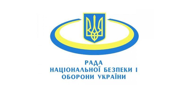СНБО сегодня рассмотрит новые санкции против России — источник