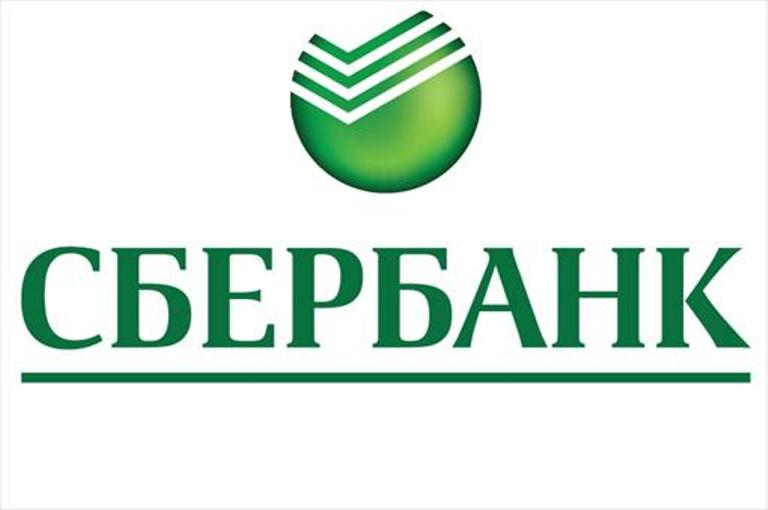 Сбербанк будет предпринимать четвертую попытку продать украинский бизнес — Греф