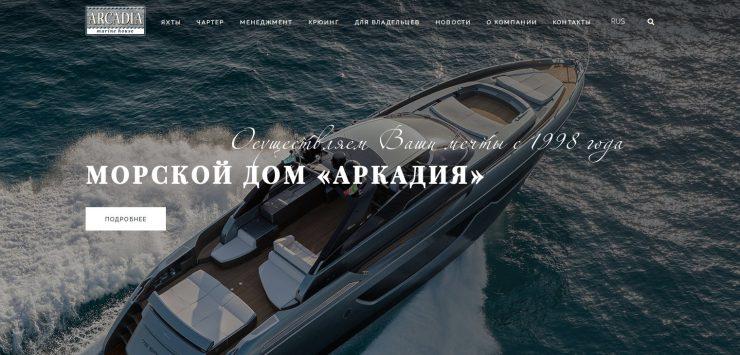 Выбираем яхту совместно с Marine House «Arcadia»