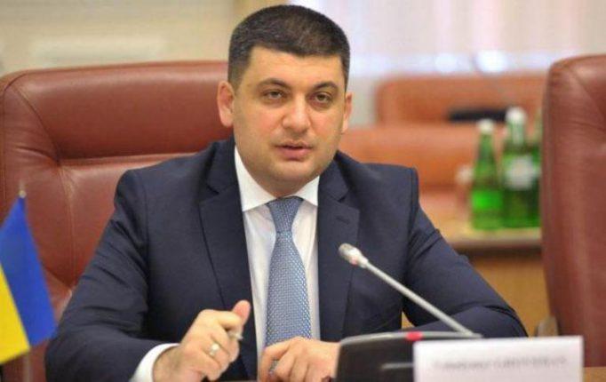 Гройсман: Украина готовит ответ на Керченский мост