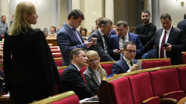 Олег Ляшко и Юлия Тимошенко помирились прямо в Верховной Раде