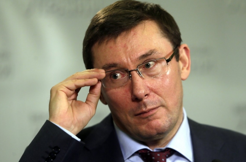 Луценко рассказал, будет ли участвовать в президентских выборах