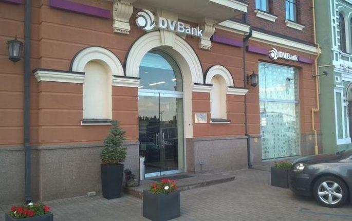 Еще один банк уйдет с украинского рынка