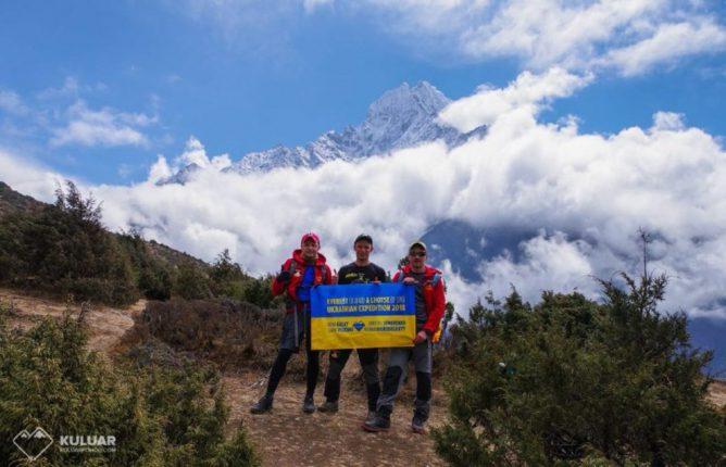 Три украинских альпиниста покорили Эверест