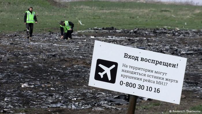 Администрация Обамы знала все о причастности России в катастрофе МН17