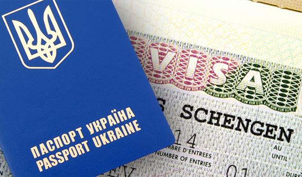 ЕС готовит для украинцев платные разрешения на въезд