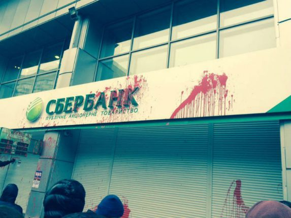 Почему российские банки не могут уйти из Украины