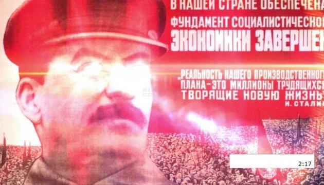 Хакеры запустили в интернет опасный вирус «Сталин»