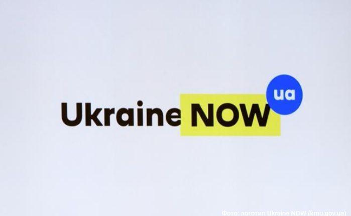 Стало известно, сколько стоил логотип бренда Украины