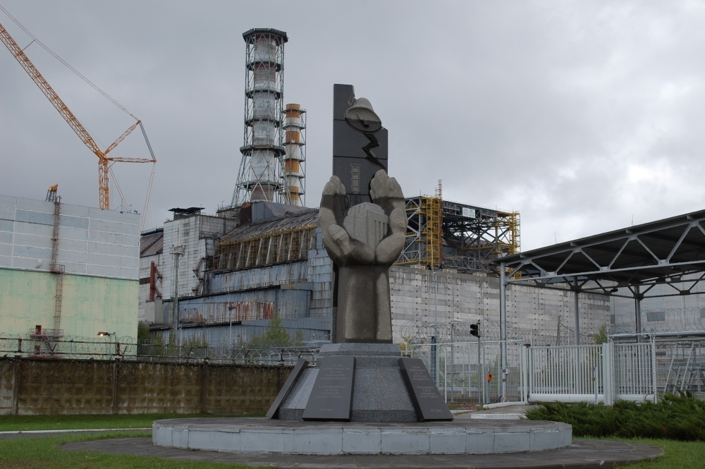 В архиве СБУ рассказали, как КГБ мешал распространению правды об аварии на ЧАЭС