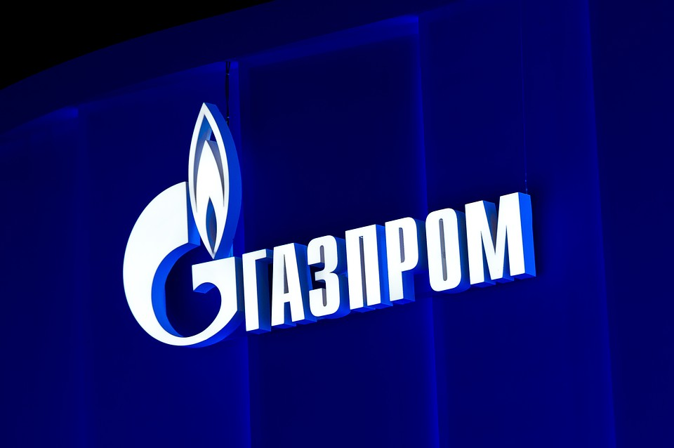 «Газпром» приостановил исполнение решения Стокгольмского арбитража