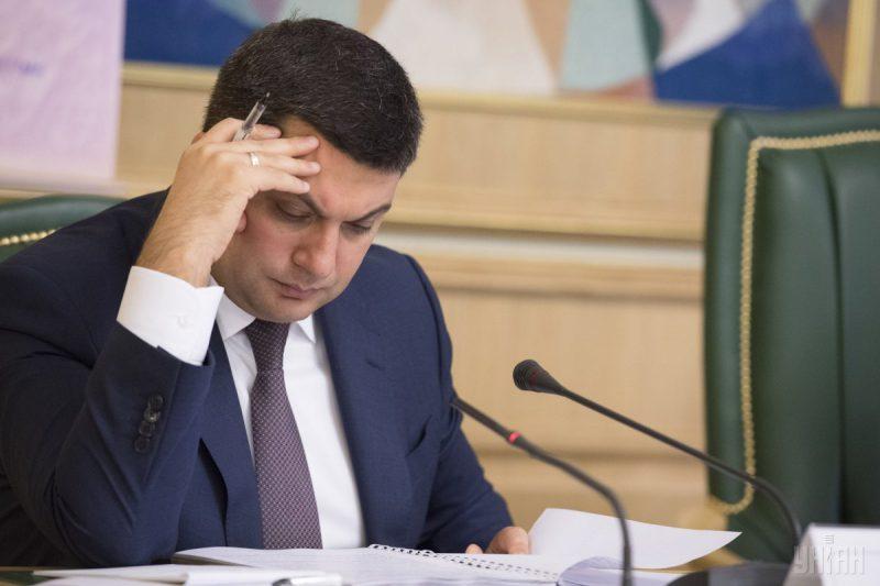 Гройсман назвал перегибом премиальные выплаты Коболеву и Витренко