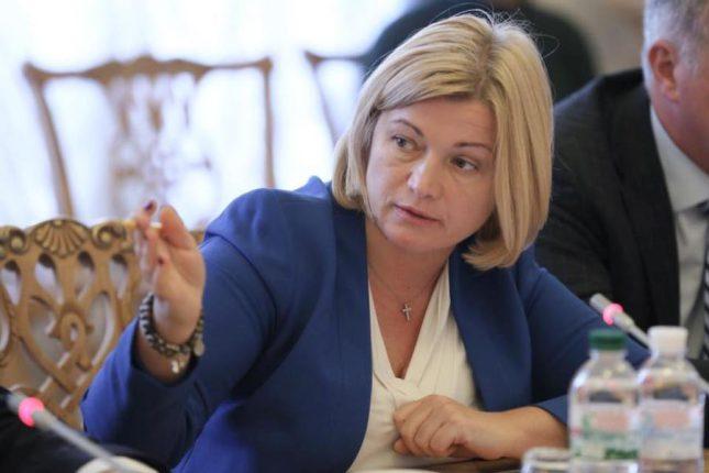 Геращенко рассказала о новой позиции Кремля про удерживаемых в РФ украинцев