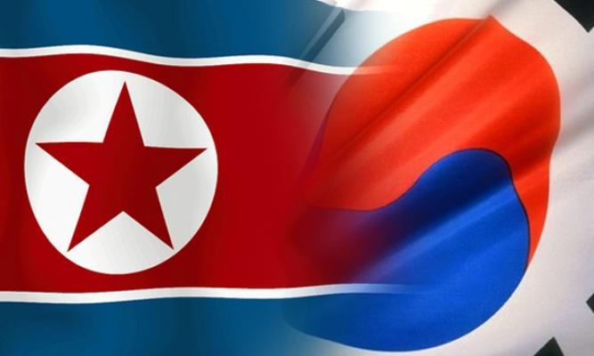 Южная Корея объявила об окончании вражды с КНДР