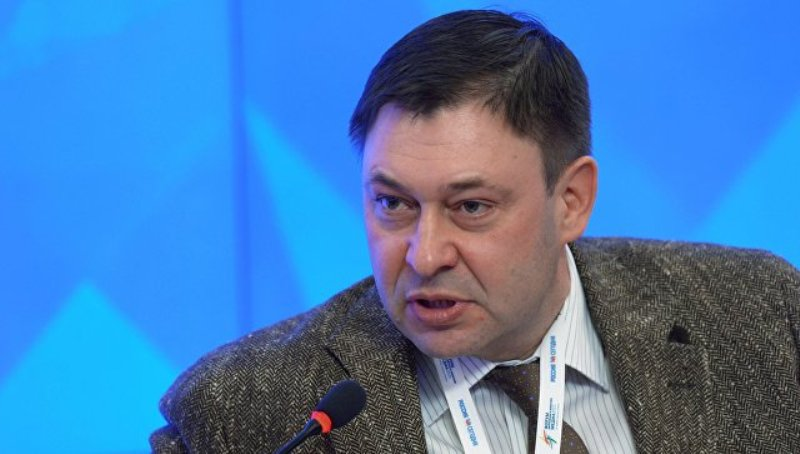 В СБУ рассказали, что нашли при обыске у Вышинского