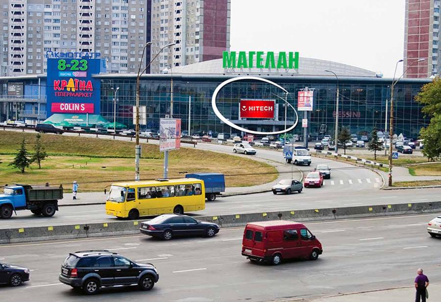 Сбербанк заявляет, что получил в собственность ТЦ Магеллан за долги