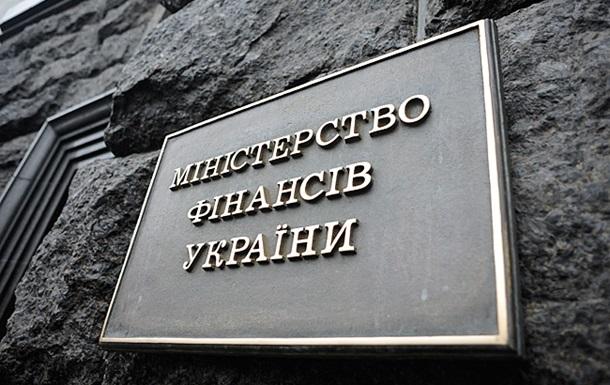 В Украине создали новую систему контроля соцвыплат