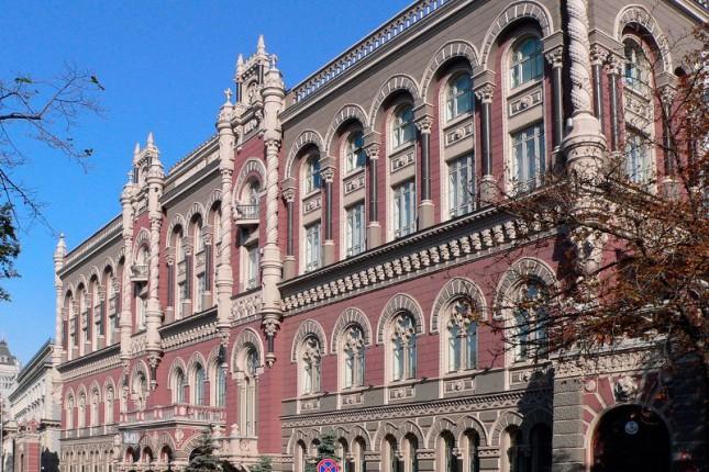 Украинские банки задолжали иностранным кредиторам $6 млрд