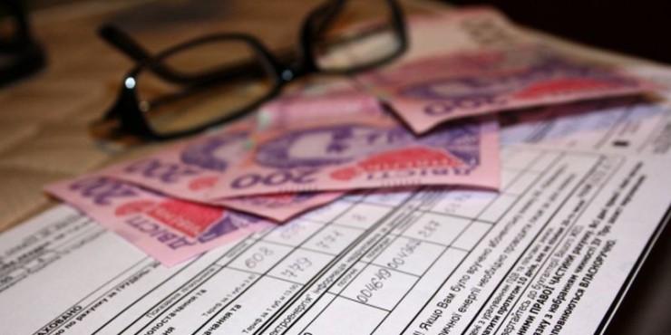 Украинцев ждет скачок тарифов на коммунальные услуги