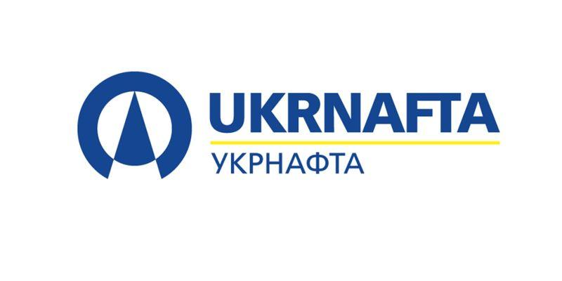 На собрании акционеров «Укрнафты» будут голосовать за увольнение Коболева