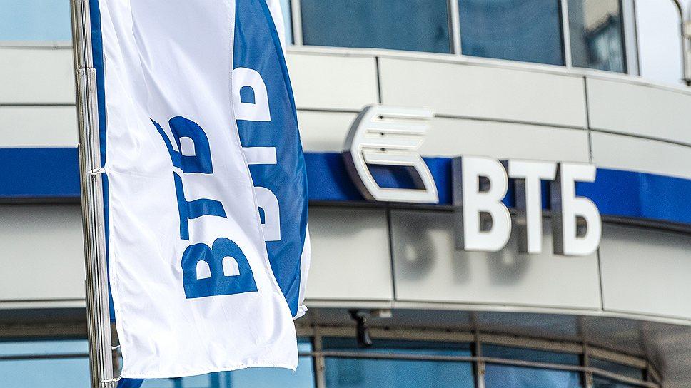 Российский банк отсудил у компании Фирташа $ 46 миллионов