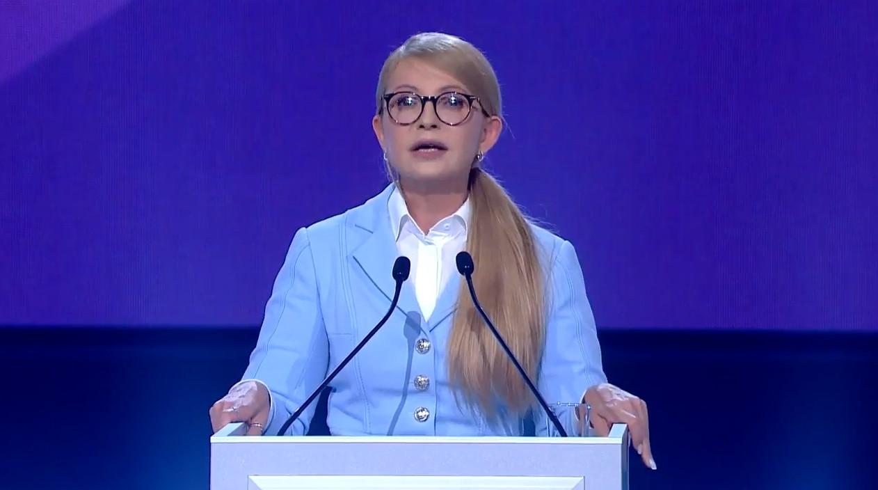 «Відкритий код» Юлії Тимошенко