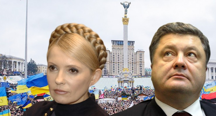 Названы лидеры президентской гонки в Украине