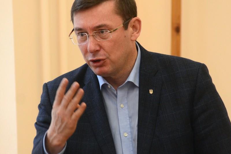Луценко рассказал о задержании подготовленного российскими спецслужбами киллера