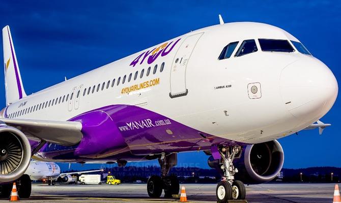 YanAir приостановила перелеты из Одессы в Краков