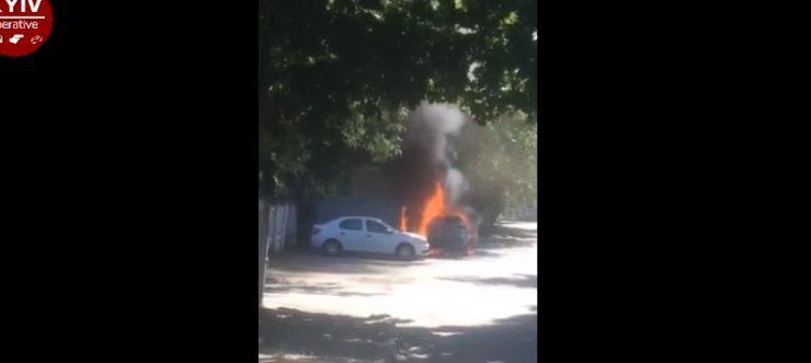 В Киеве на улице взорвали автомобиль: Видео