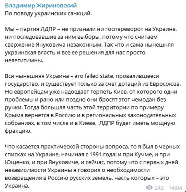 Відомий російський політик прогнозує Україні «повернення» до складу РФ