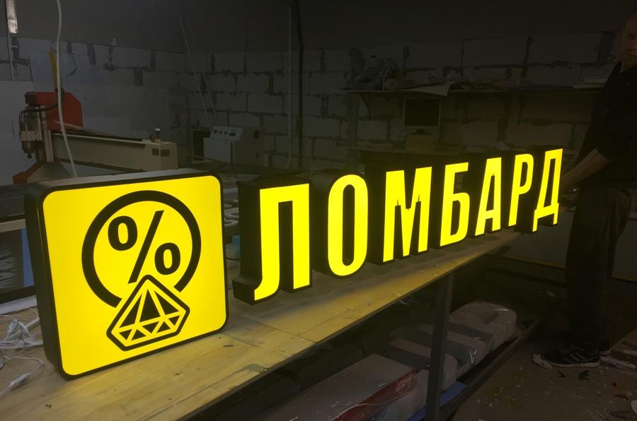 Украинцы массово несут вещи в ломбарды