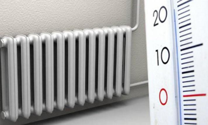 Украинцы смогут отказаться от централизованного отопления