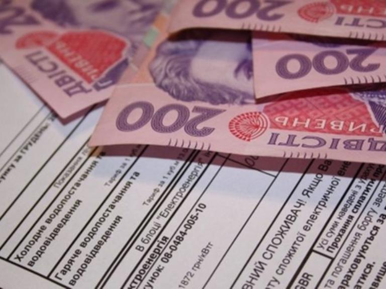 У украинцев за долги по коммуналке могут отобрать квартиры